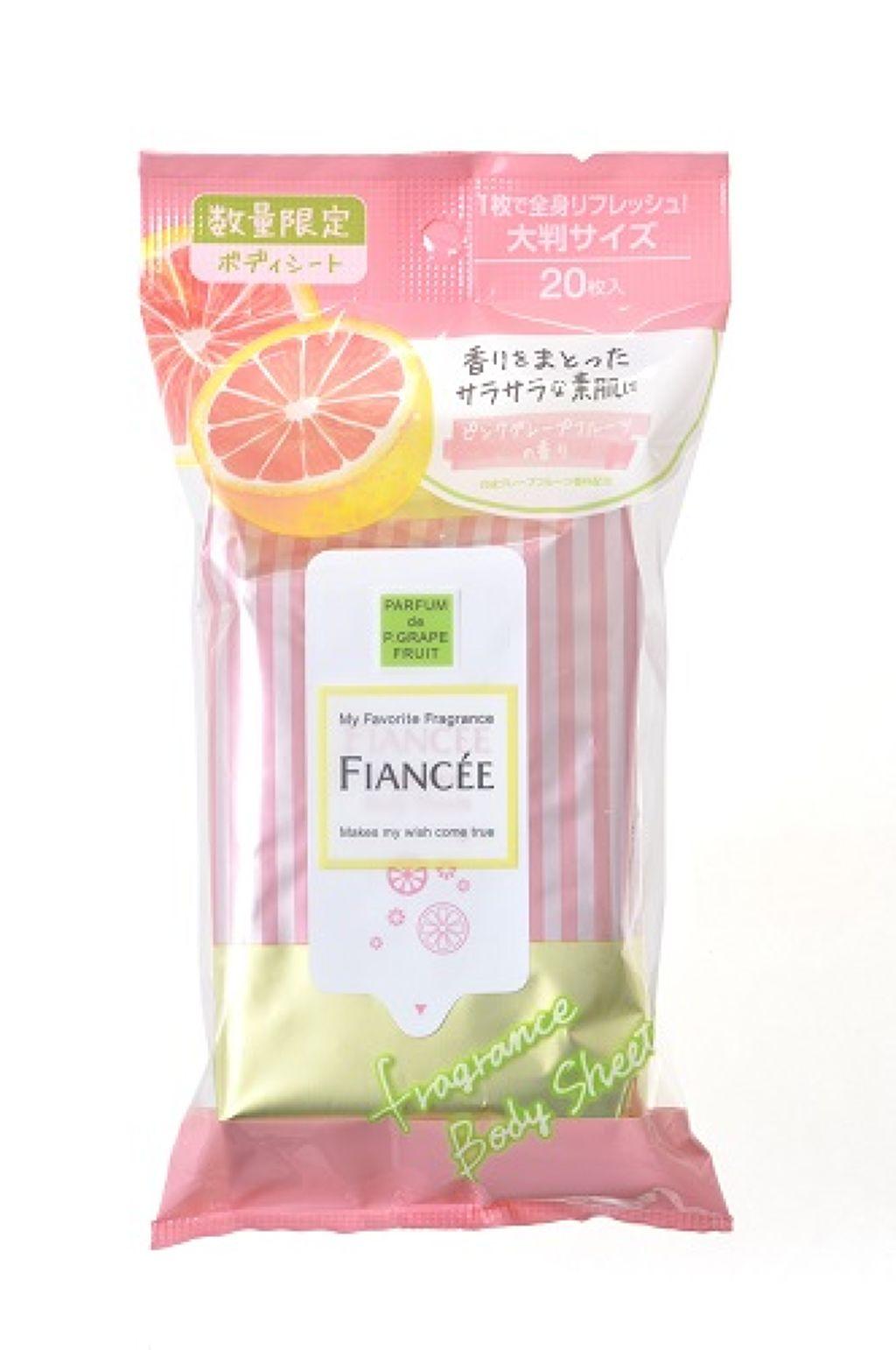 フィアンセフレグランスボディシート ピンクグレープフルーツの香り フィアンセ