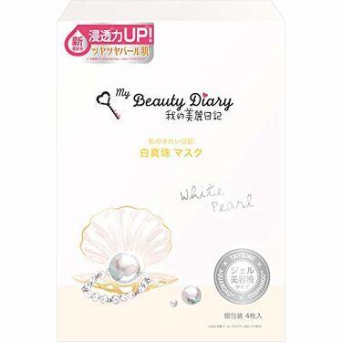 我的美麗日記 白真珠マスク(4枚) / 我的美麗日記