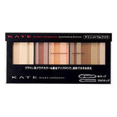 KATE ブラウンコレクション