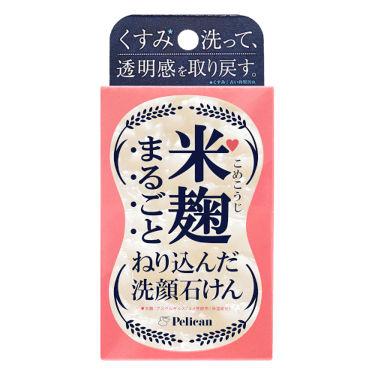 米麹まるごとねり込んだ洗顔石けん / ペリカン石鹸