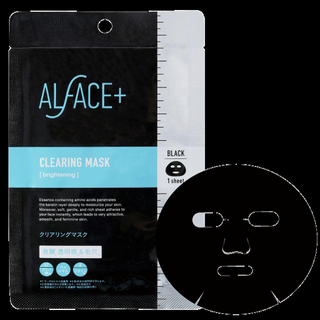 クリアリングマスク ALFACE+(オルフェス)