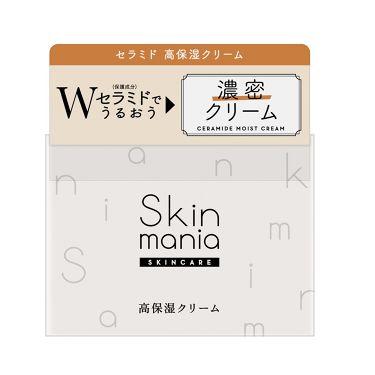 Skin mania セラミド 高保湿クリーム / スキンマニア