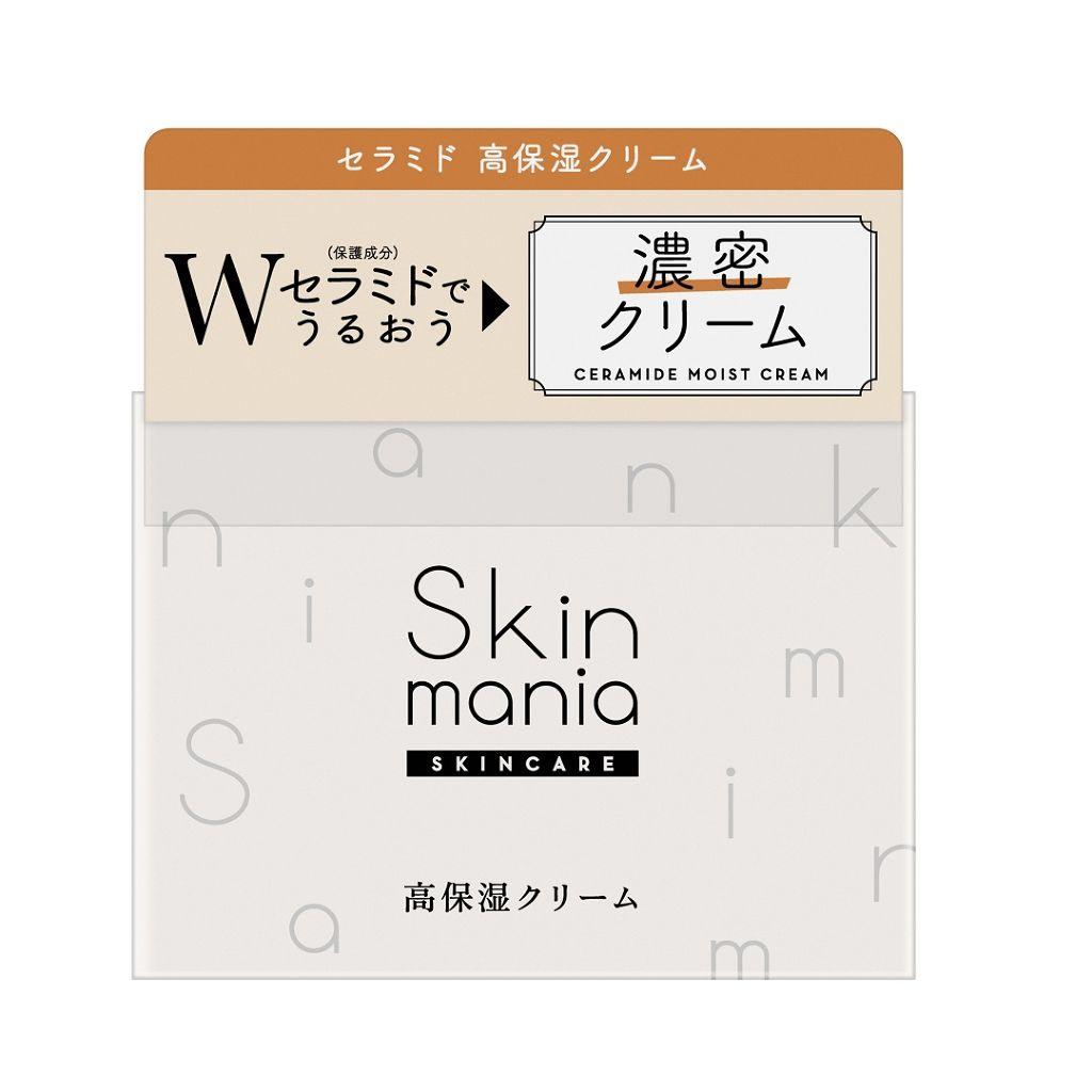 Skin mania セラミド 高保湿クリーム スキンマニア