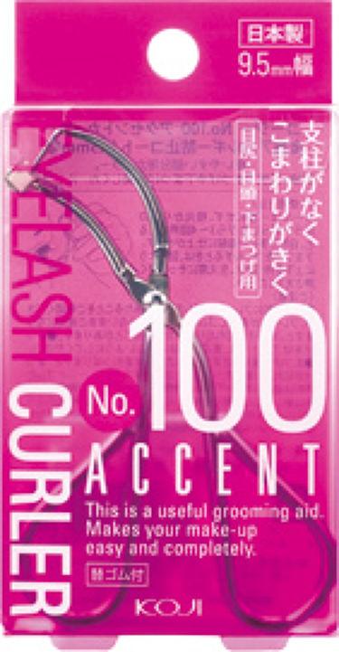 No.100 アクセントカーラー コージー