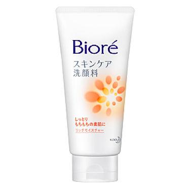 スキンケア洗顔料 リッチモイスチャー / ビオレ