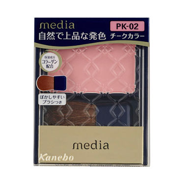ブライトアップチーク media