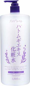 プラチナレーベル ハトムギエキス化粧水