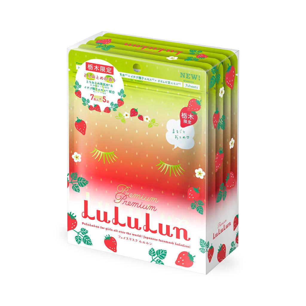 ルルルン 栃木のプレミアムルルルン(とちおとめの香り)