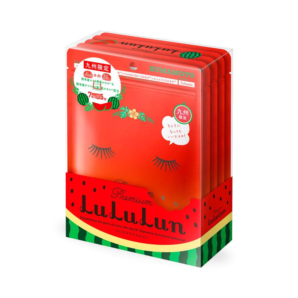 九州のプレミアムルルルン(スイカの香り) ルルルン