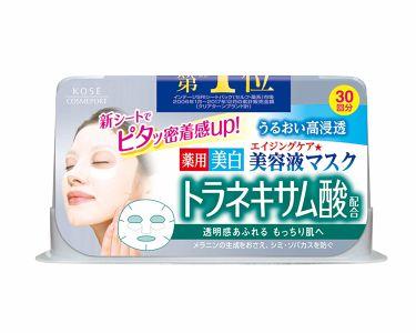エッセンスマスク(トラネキサム酸) / クリアターン