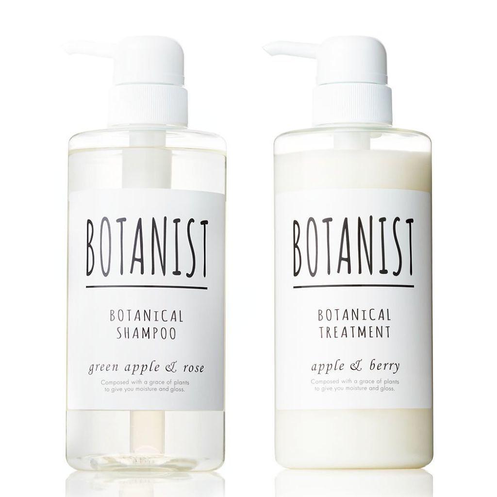 BOTANIST(ボタニスト)のBOTANISTボタニカルシャンプー/トリートメント(スムース)