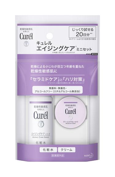 エイジングケアシリーズ ミニセット / Curel