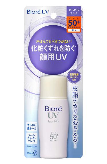 02月09日発売 ビオレ ビオレUV さらさらフェイスミルク