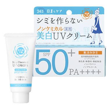 ノンケミカル薬用美白UVクリーム