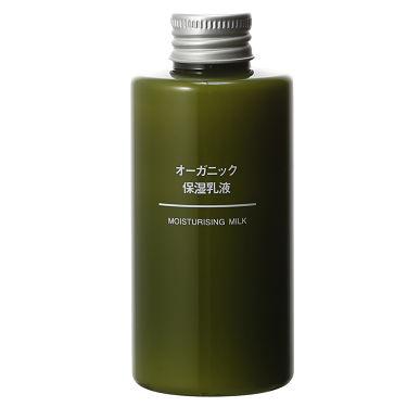 オーガニック保湿乳液 / 無印良品