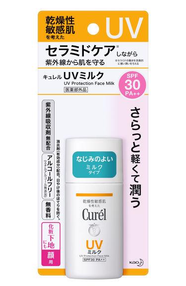UVミルク / Curel