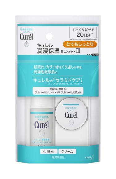 潤浸保湿 ミニセット III とてもしっとり / Curel