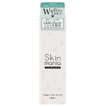 スキンマニア Skin mania セラミド うるおいバランスミスト