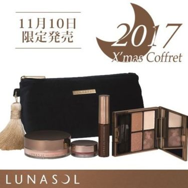 LUNASOL Candle Night Collection(PARTY COFFRET 2017)