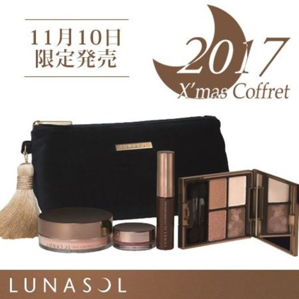 Candle Night Collection(PARTY COFFRET 2017) LUNASOL