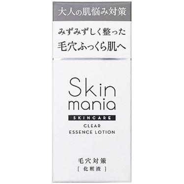 スキンマニア Skin mania クリアエッセンスローション