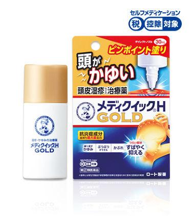 メディクイックHゴールド(医薬品) メンソレータム