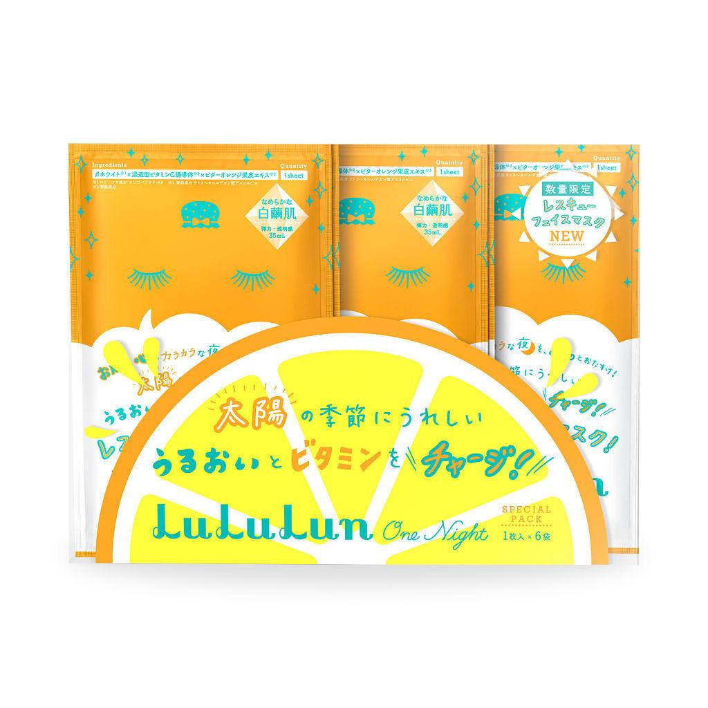ルルルンのルルルンワンナイト ビタミンPLAZA限定BOX