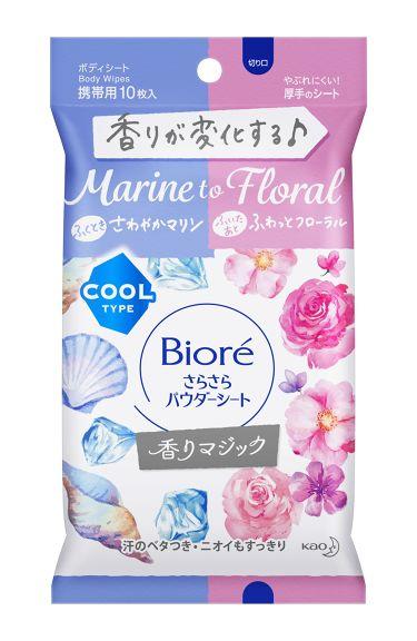 ビオレ ビオレさらさらパウダーシート 香りマジック マリンtoフローラルの香り