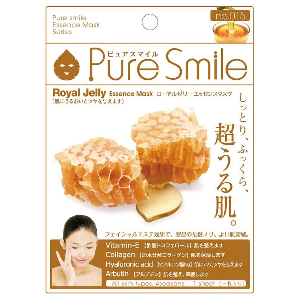 ローヤルゼリー Pure Smile