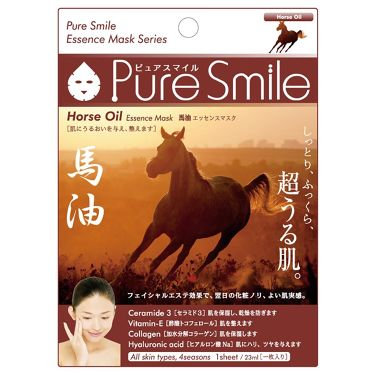 ピュアスマイルエッセンスマスク馬油 / Pure Smile