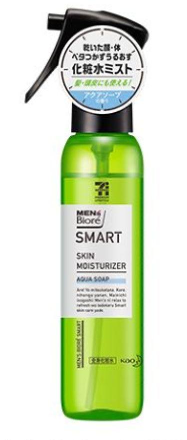 SMART 化粧水ミスト アクアソープの香り メンズビオレ