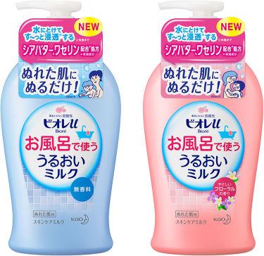 お風呂で使う うるおいミルク / ビオレu