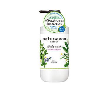 ホワイト ボディウォッシュ リフレッシュ natu savon(ナチュサボン)