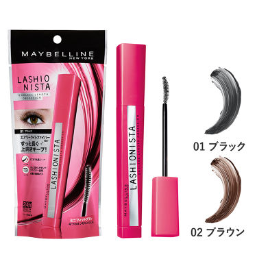 ラッシュニスタ N MAYBELLINE NEW YORK