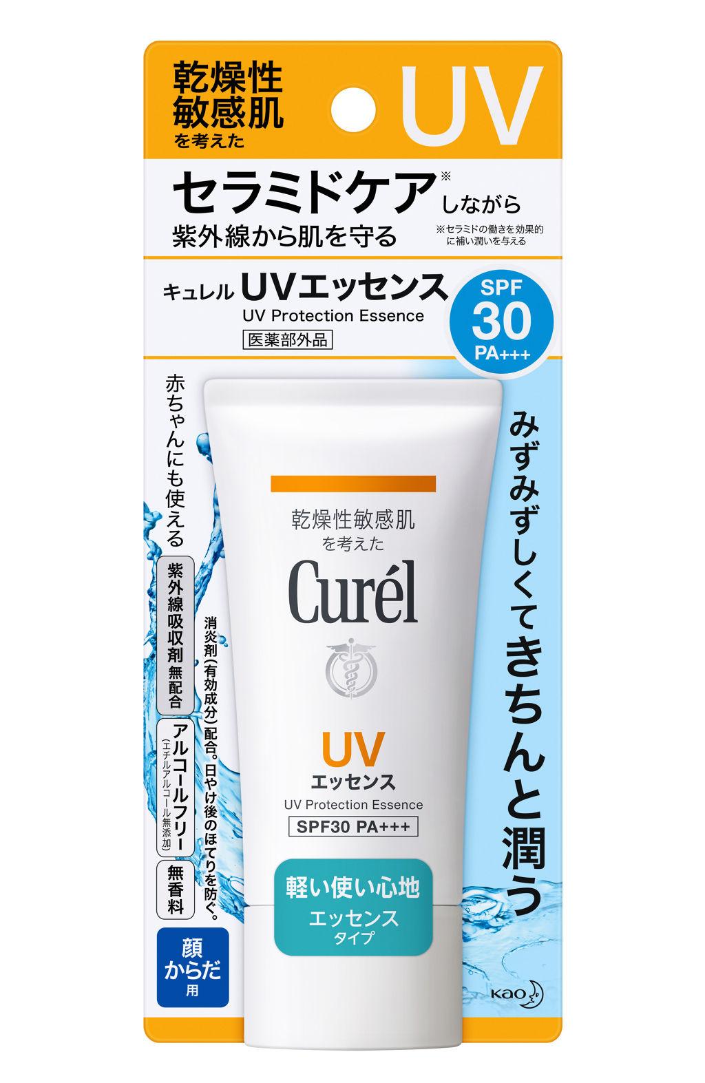UVエッセンス SPF30 Curel