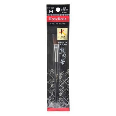 熊野筆 アイシャドウ用 ロージーローザ