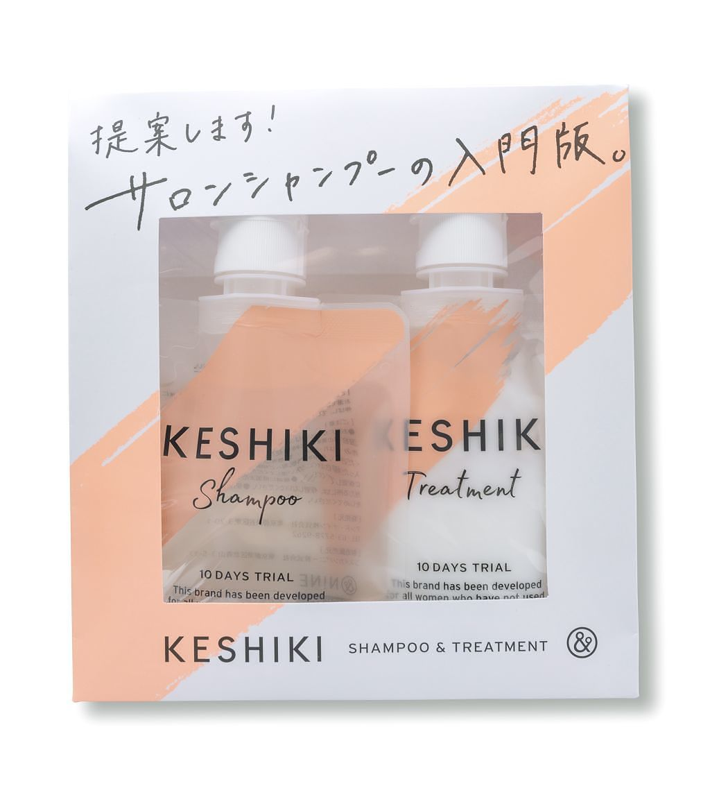 KESHIKI ケシキのはじまり