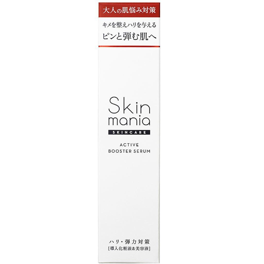 Skin mania アクティブブースターセラム スキンマニア