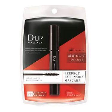 パーフェクトエクステンション マスカラ / D-UP