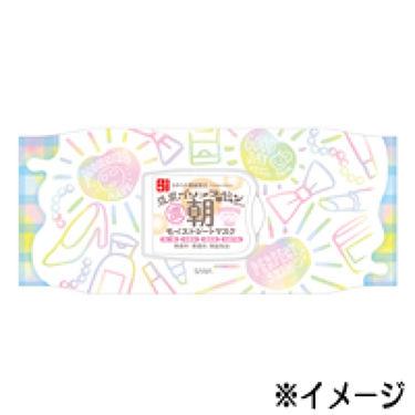朝用モイストシートマスク / なめらか本舗