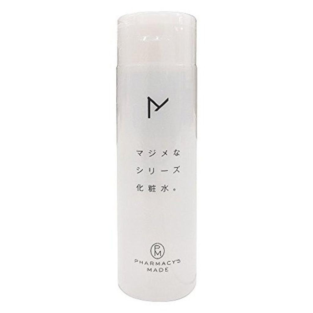 水橋保寿堂製薬 マジメなシリーズ化粧水