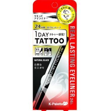 Product affiliate10199img thumb