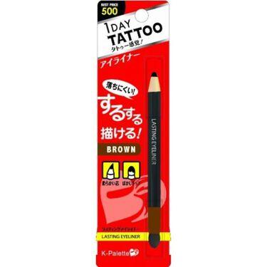 Product affiliate10212img thumb
