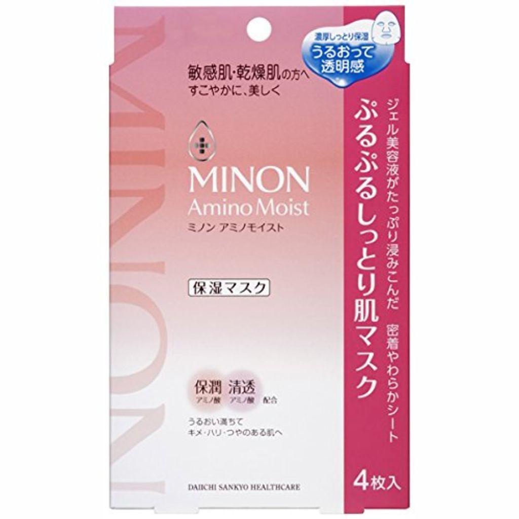 ミノン,アミノモイスト ぷるぷるしっとり肌マスク