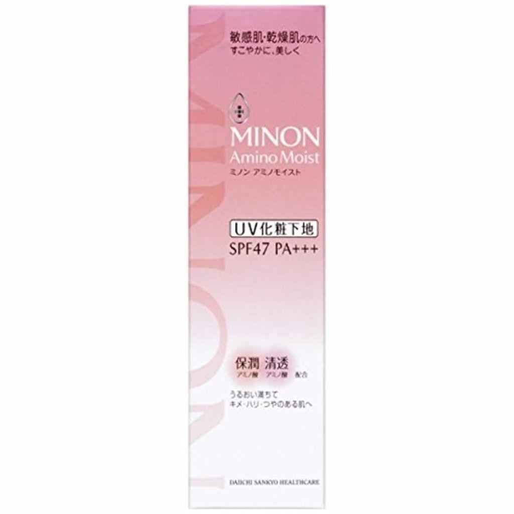ミノン,アミノモイスト ブライトアップベース UV