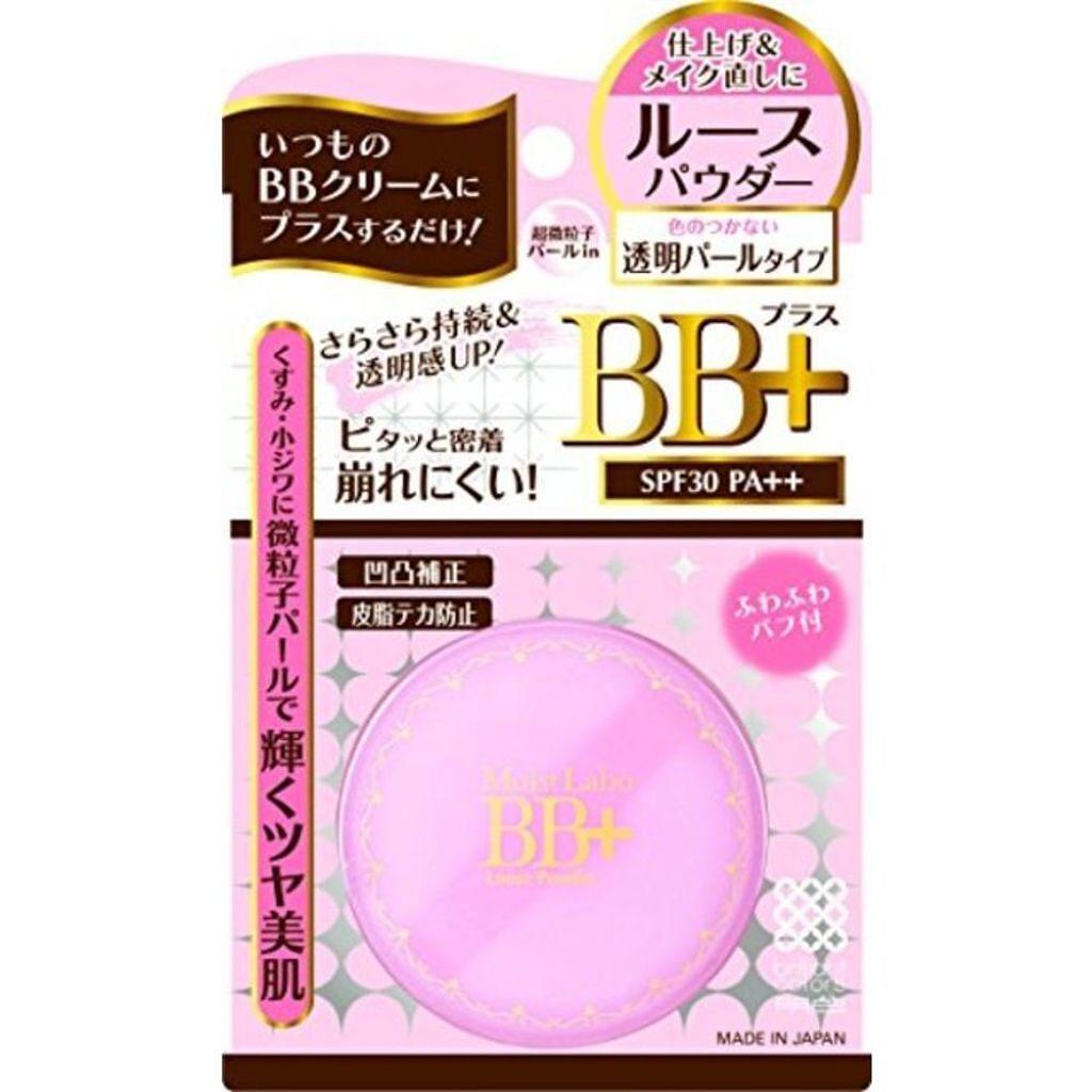 明色化粧品 モイストラボ BB+ ルースパウダー