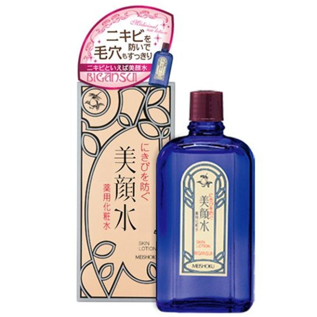 明色化粧品の明色 美顔水 薬用化粧水