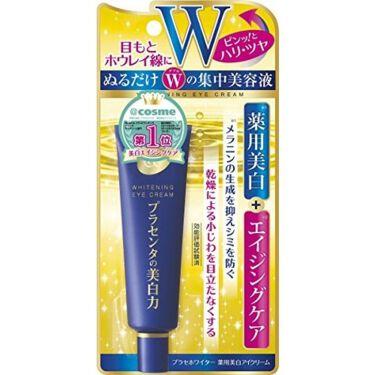 明色化粧品プラセホワイター 薬用美白アイクリーム