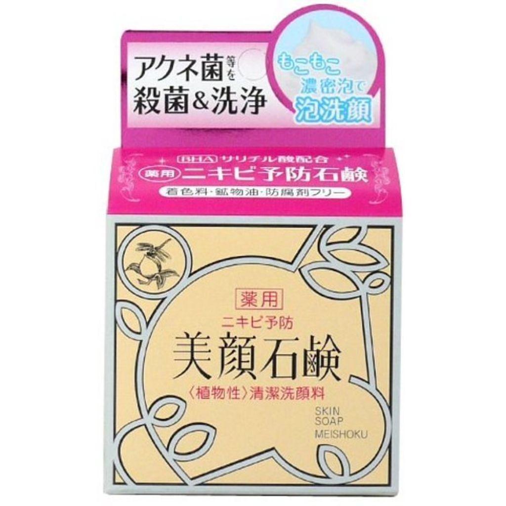 明色化粧品 明色美顔石鹸