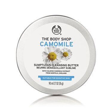 サンプチュアス クレンジングバター CA / THE BODY SHOP